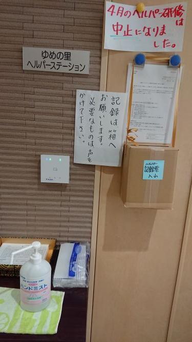 3DSC_1579.JPG