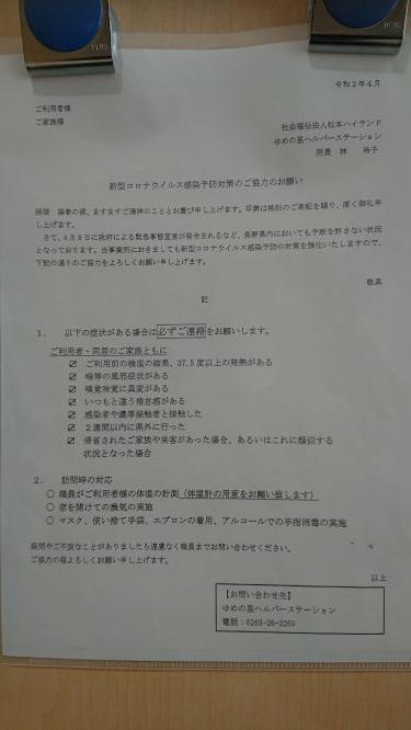 4DSC_1580.JPG