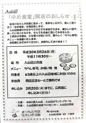 CIMG30861.JPG