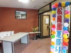 syoufusai1-thumb-240x240-1648.jpg