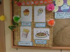 syoufusai4-thumb-240x240-1653.jpg
